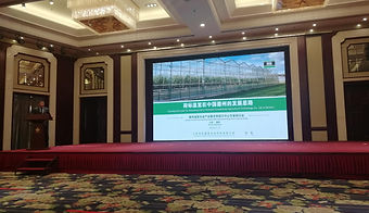 Horticultural Seminar Dezhou.jpg