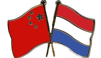 Cross Flag China Netherlands1.jpg