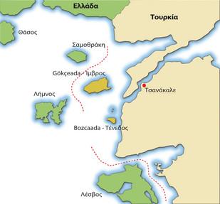 Ίμβρος - Τένεδος: Οι κατάφωρες παραβιάσεις της συνθήκης της Λωζάνης από την Τουρκία Από το 1923 ως σ