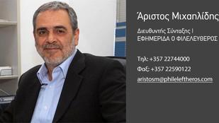 Η μεγάλη σφαγή γυναικόπαιδων θα στοιχειώνει όλη την Κύπρο για όσο δεν δικάζονται οι εγκληματίες
