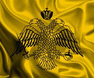 Η ελληνικότητα του πολυπολιτισμικού Βυζαντίου (ή αλλιώς Ρωμανίας).