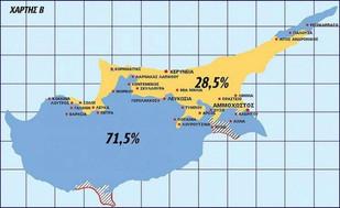 Οι χάρτες του εδαφικού και τα σχέδια λύσης του Κυπριακού από το 1977 ως το 2007