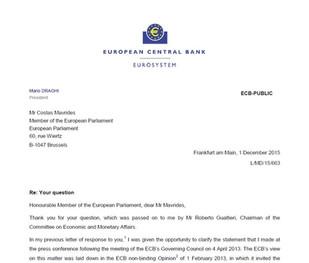 Euro-group και κούρεμα καταθέσεων:  Ποιός κατασκευάζει ψεύτικες ειδήσεις;