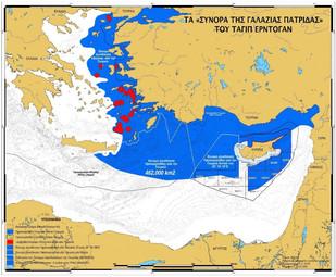 Σηκώνει τσουνάμι διεκδικήσεων η «Γαλάζια Πατρίδα»