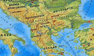 Η Ελλάδα και ένας νέος βαλκανικός άξονας εναντίον του νεο-οθωμανικού επεκτατισμού