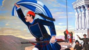 Τι συνέβη στην πραγματικότητα, με την ελληνική σημαία, στον Ιερό Βράχο της Ακρόπολης το 1941;