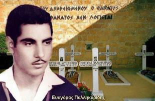 """""""Στην Κύπρο σαν θα πάμε"""": Αν η Ιστορία ήταν δίκαιη, ο Ευαγόρας θα ήταν μεταξύ των πρώτων Ελλήνων ηρώ"""