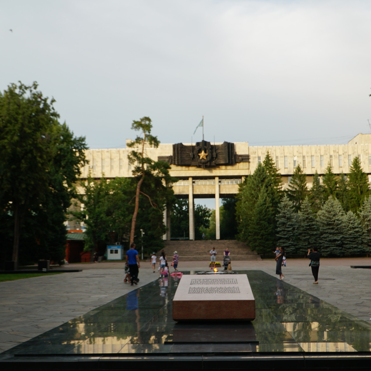 Almaty City Tour
