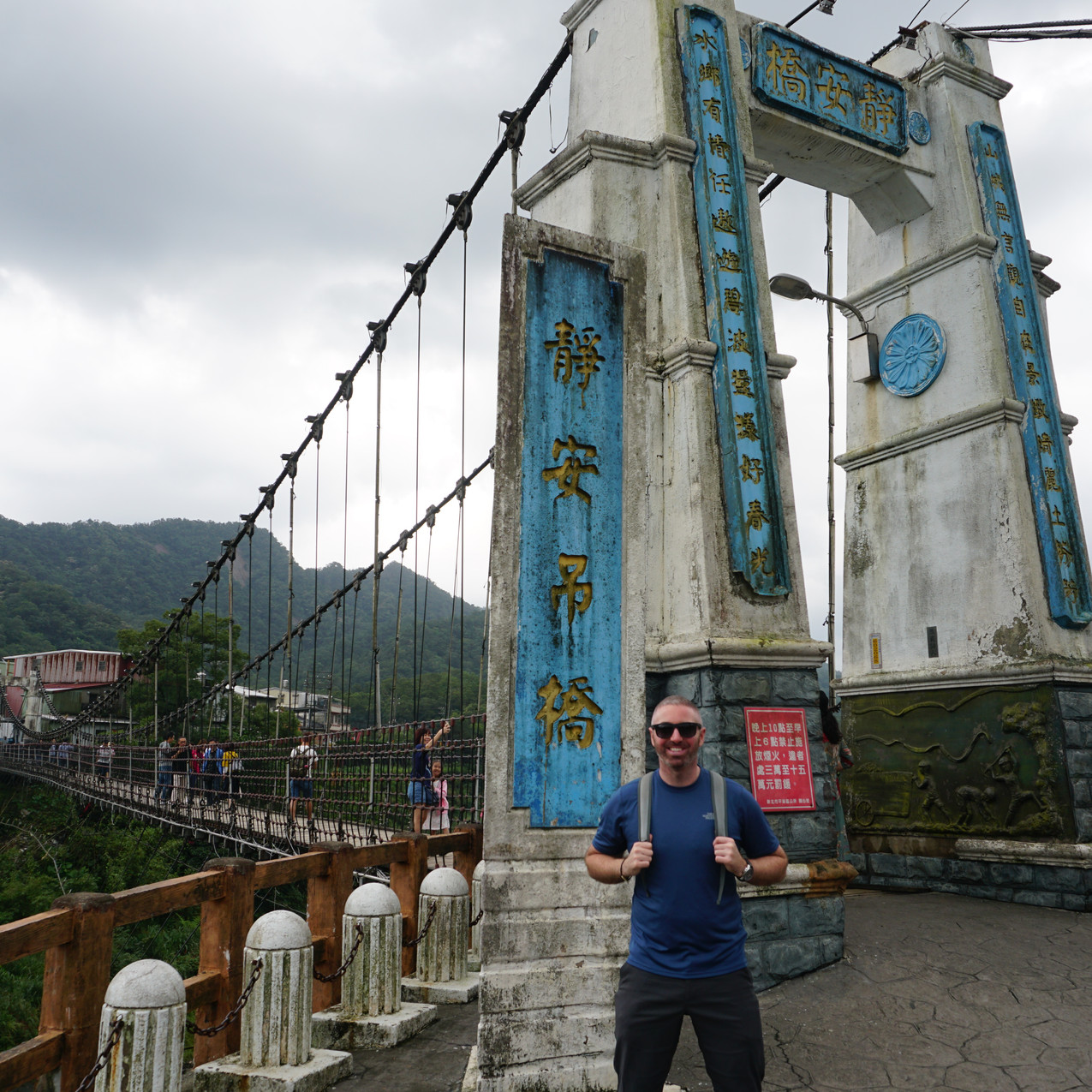 The iconic bridge