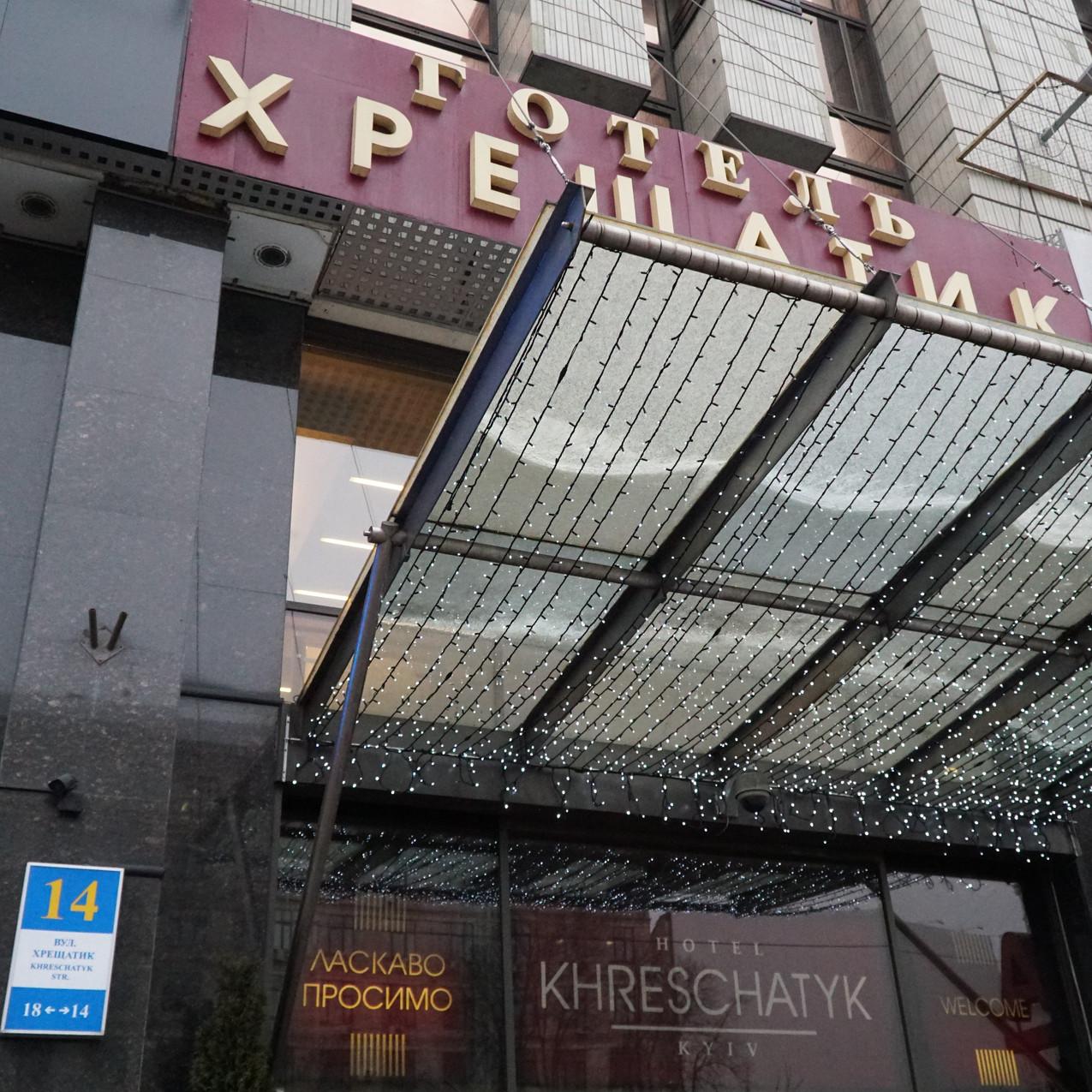 Hotel Khreschatyk