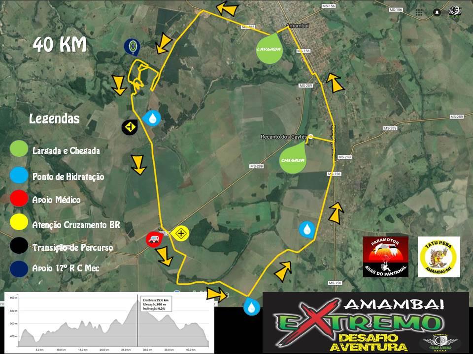 40 KM Single Track Light