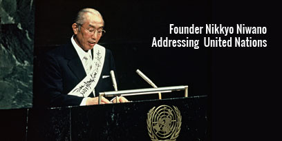founder-niwano-united-nations-12.jpg