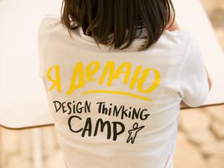 Trendslab en en DT Camp Moscú
