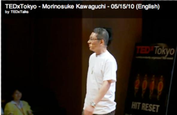 Morinosuke Kawaguchi en Barcelona