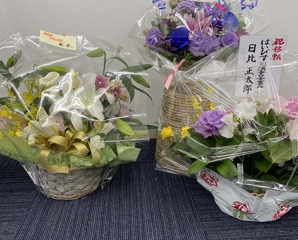 お花、花、祝、開設祝、開設祝い、事務所移転祝い