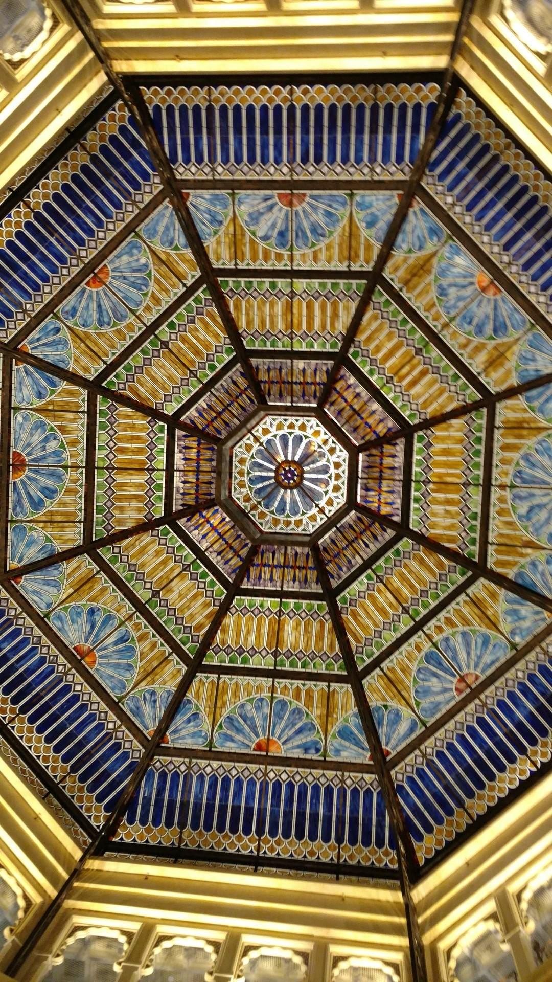 Parousia Dome