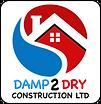 My Damp2dry Logo Design 2.png