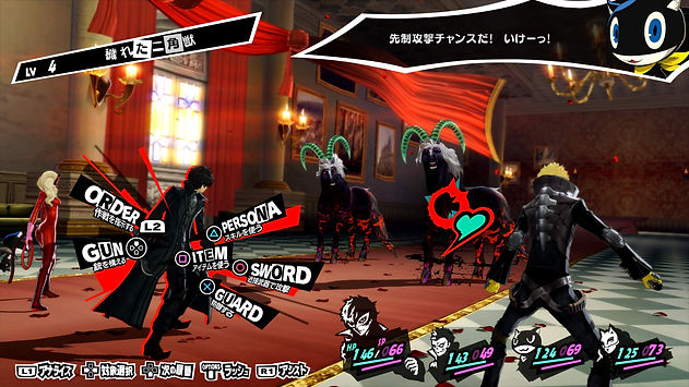 Screenshot from Persona 5