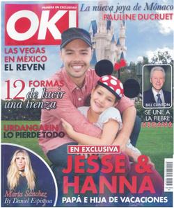 Revista OK México
