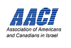 AACI - Association for Americans & Canadians in Israel