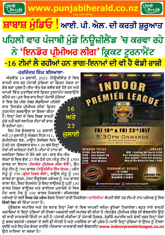 IPL-NEWS.jpg