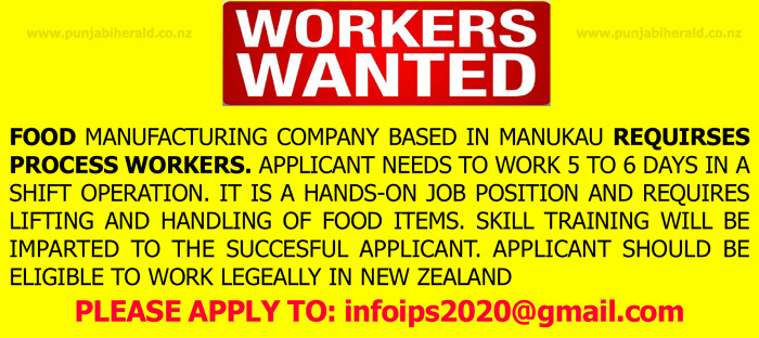 workers-required.jpg