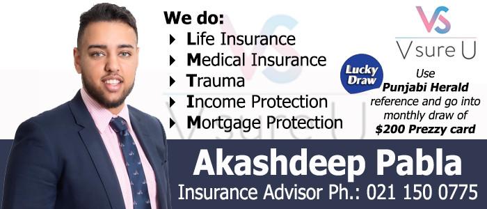 Akashdeep add 17.8.2020.jpg