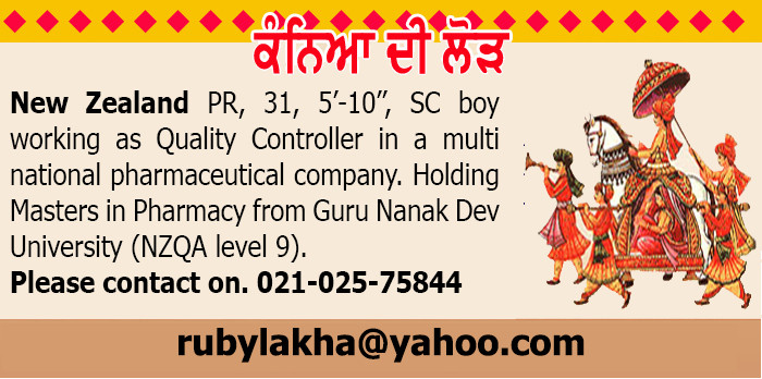Rajnish Lakha -2.jpg