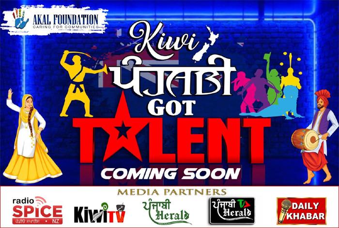 Kiwi-Punjabi-Got-talent.jpg