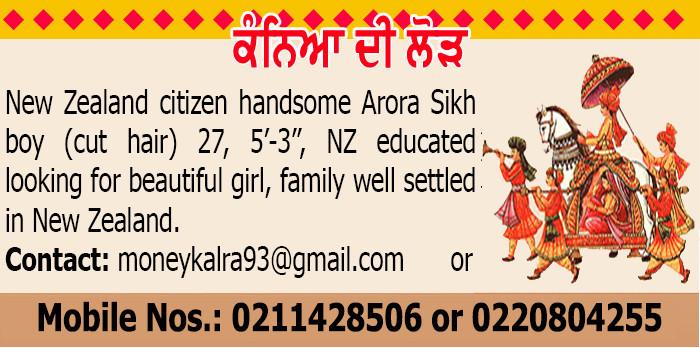 RavinderPal Singh 7.11.2020.jpg