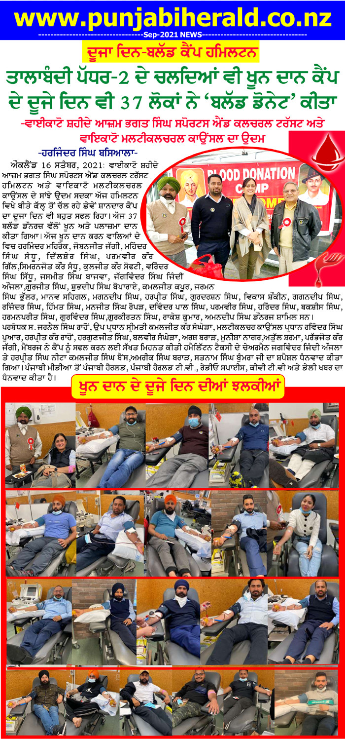 Blood-Donation--2.jpg