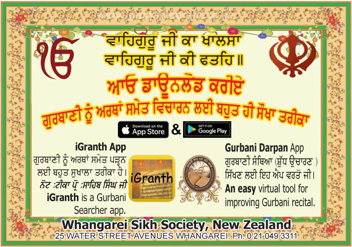 Whangarei-Sikh-Society-30-M.jpg