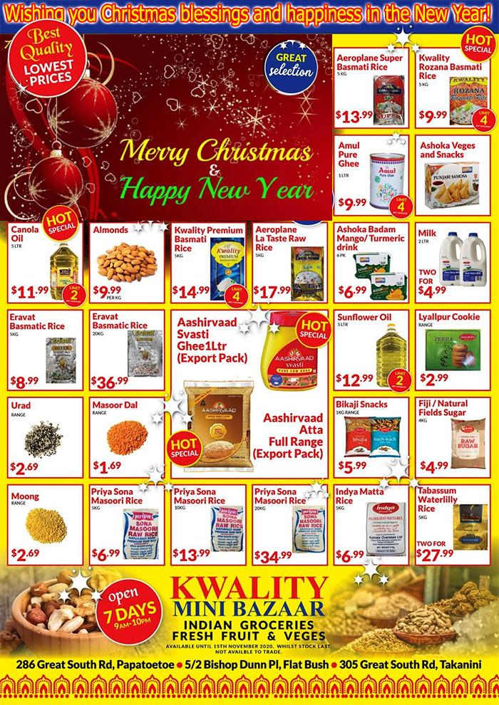 kwality-dewali-Christmas.jpg