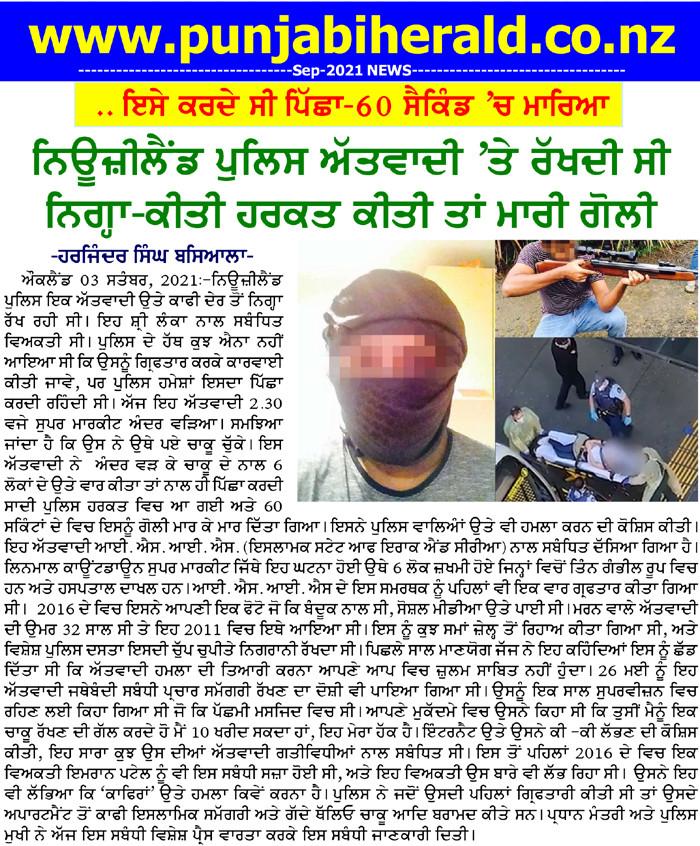 One-Terrorist.jpg