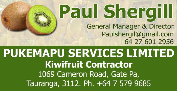 Paul-Shergil.jpg