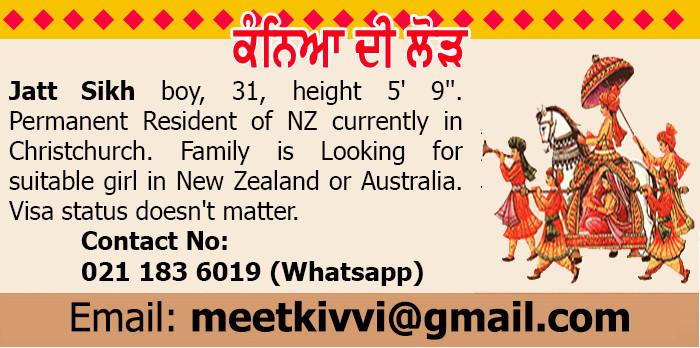Maninder Singh 3.9.2020.jpg