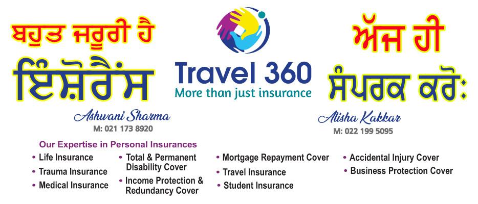 Travel360-15122020.jpg