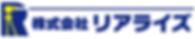 株式会社リアライズ ロゴ