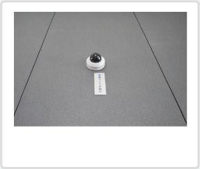 監視用Webカメラ設置業務