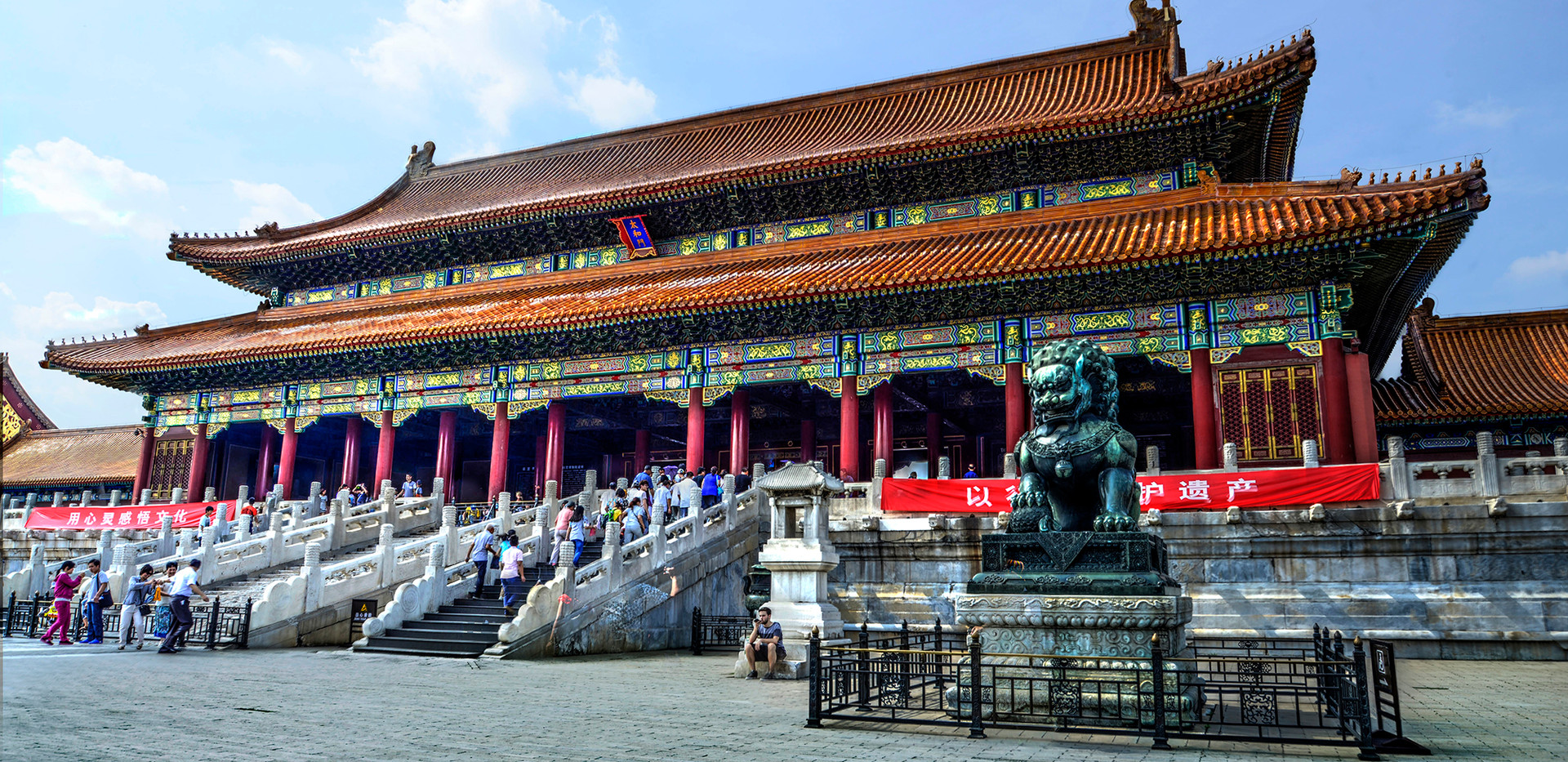 Hall of Supreme Harmony, Forbidden City