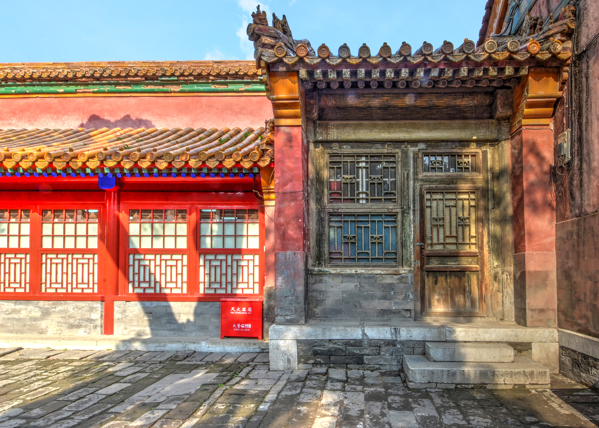 Forbidden City back street