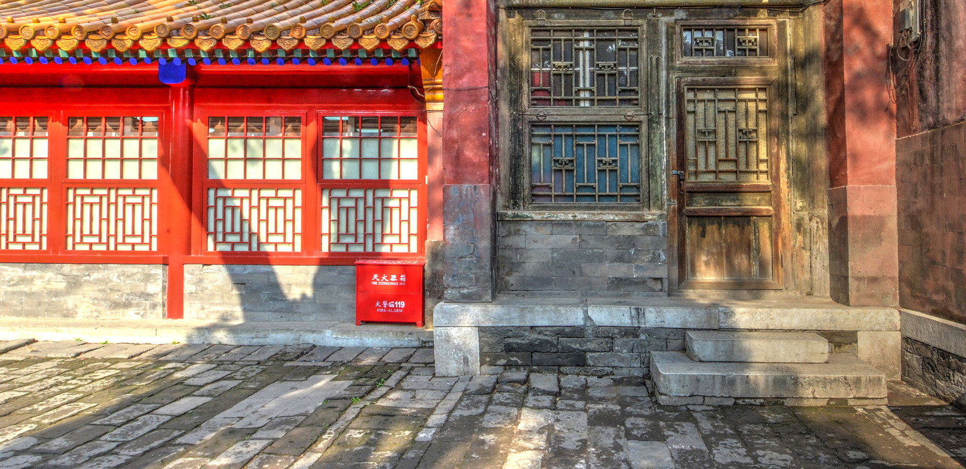 Forbidden City, Backstreet