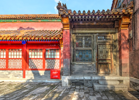 Forbidden City, Backstreet