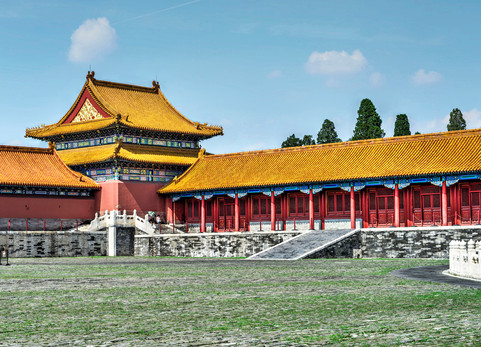 Store Houses, Forbidden City