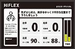 hiflex1.png