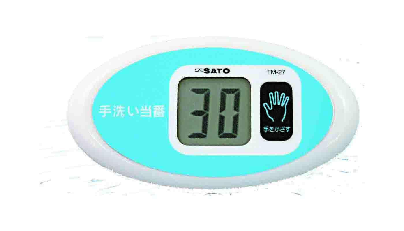 手洗い当番TM-27.jpg