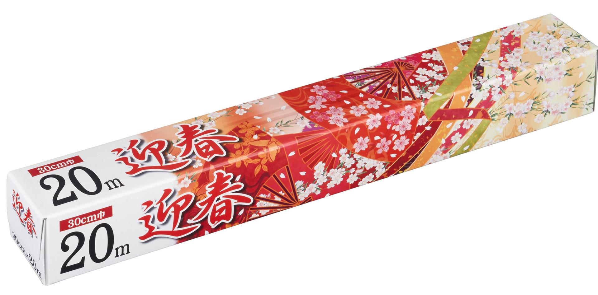 キッチニスタ迎春ラップ 30cm×20m BOXタイプN.jpg