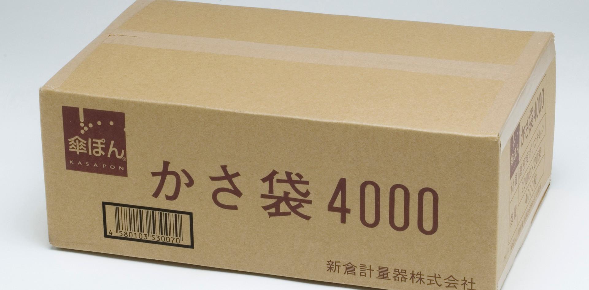 4000枚.jpg