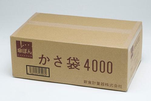長傘専用かさ袋 4,000枚