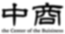 nakasho_logo.png